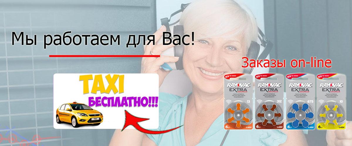 taxi_ru